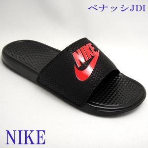 【シャワーサンダル】 NIKE BENASSI JDI ナイキ ベナッシ JDI  343880-060|shoes-sneakerkawa