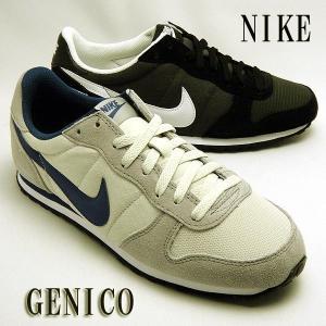 ナイキ メンズスニーカー ジニコ 644441-041-012 nike genicco 【送料無料】|shoes-sneakerkawa