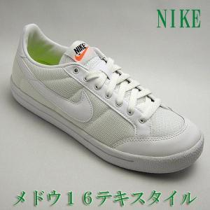 ナイキ メンズテニススタイルスニーカー メドウ16テキスタイル 833517 111 nike medow16|shoes-sneakerkawa
