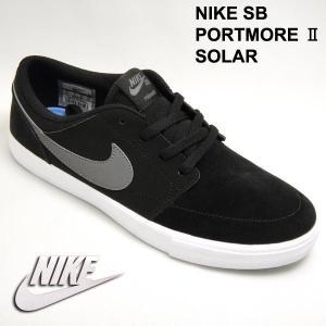 ナイキ メンズスケートボードスタイルスニーカー SBポートモア2 ソーラー 880266 001 nike SB PORTMORE2 SOLAR ブラック黒|shoes-sneakerkawa