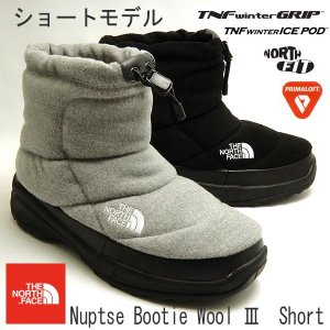 ノースフェイス メンズあったか防寒撥水ウールスリッポンスノーブーツ NORTH FACE nuptse bootie wool 3 short ヌプシ ブーティウール3 ショート NF51787|shoes-sneakerkawa