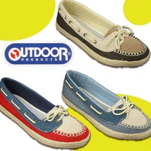 OUTDOOR PRODUCTS レディス OT-950 アウトドアプロダクツ|shoes-sneakerkawa