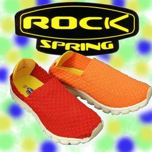 ROCK SPRING ORLAND RS117 ロック スプリング オーランド ウーブンシューズ shoes-sneakerkawa