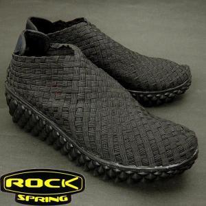 ROCK SPRING PRAIA DA LUZ RS121 ロック スプリング プライア ウェッジヒール ウーブンシューズ shoes-sneakerkawa