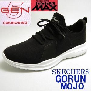 スケッチャーズ 超軽量レディーススニーカー GO RUN MOJO 14811 ブラックBKW SKECHERS ゴーラン モジョ GOGA MAX 5-GEN TECHNOLOGY|shoes-sneakerkawa