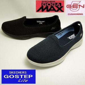 スケッチャーズ レディーススリッポンスニーカー GO STEP Lite Origin 14468 ブラックBBK ネイビーグレーNVGY SKECHERS ゴーステップ ライト GOGA MAX|shoes-sneakerkawa