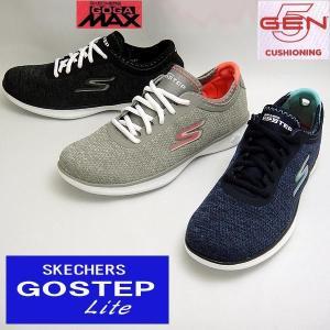 スケッチャーズ レディーススニーカー GO STEP Lite 14485 ブラック 黒 グレー ネイビー SKECHERS ゴーステップ ライト GOGA MAX 5-GEN TECHNOLOGY|shoes-sneakerkawa
