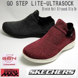 スケッチャーズ レディスニットスリッポンスニーカー GO STEP Lite ULTRASOCK 14505 BBK BURG SKECHERS ゴーステップ ライト ウルトラソック|shoes-sneakerkawa