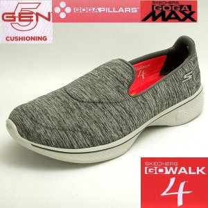 スケッチャーズ レディーススリッポンスニーカー GO WALK4 Achiever 14165 グレー SKECHERS ゴーウォーク GOGA MAX PILLARS 5-GEN TECHNOLOGY|shoes-sneakerkawa