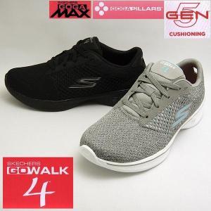 スケッチャーズ レディーススニーカー GO WALK4 Exceed 14146 グレー ブラック 黒 SKECHERS ゴーウォーク GOGA MAX PILLARS 5-GEN TECHNOLOGY|shoes-sneakerkawa