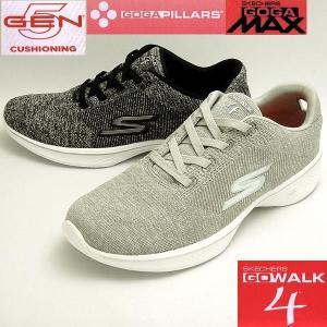 スケッチャーズ レディースレースタイプスリッポンスニーカー GO WALK4 14178 ブラック 黒 グレーSKECHERS ゴーウォーク GOGA MAX PILLARS 5-GEN TECHNOLOGY|shoes-sneakerkawa