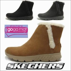 スケッチャーズ レディーススリッポンブーツスニーカー ON THE GO 400 BLAZE 14355 BBK CHAR CSNT SKECHERS オンザゴー GOGAMAT|shoes-sneakerkawa