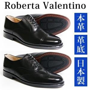 革底 本革 ロベルタバレンチノ RobertaValentino 日本製 ビジネスシューズ (紳士靴・革靴・天然皮革・メンズ)|shoes-sunnys