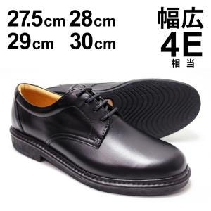27.5cm 28cm 29cm 30cm リナシャンテバレンチノ  ビジネスシューズ メンズ 本革 幅広4E 3013 3023 3022 3101 日本製 革靴 紳士靴 (大きいサイズ 大きい靴)|shoes-sunnys