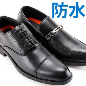 防水仕様 ビジネスシューズ ストレートチップ ビットローファー 750 751 ブラック 24.5cm 25cm 25.5cm 26cm 26.5cm 27cm|shoes-sunnys
