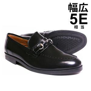 5E幅広 (27.5cm 28cm 28.5cm 29cm 30cm)Veneziano 革靴 ビジネスシューズ 本革 日本製 9931 9932 ビットローファー タッセル 黒 EEEEE|shoes-sunnys