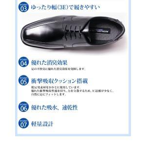 (土日祝も発送)(27.5cm・28cm・29cm) 幅広4E ビジネスシューズ 蒸れにくい 人気商品 アルコウカ 通気性 空気循環 (大きいサイズ・ARUKOKA・メンズ・消臭)|shoes-sunnys|04