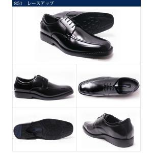 (土日祝も発送)(27.5cm・28cm・29cm) 幅広4E ビジネスシューズ 蒸れにくい 人気商品 アルコウカ 通気性 空気循環 (大きいサイズ・ARUKOKA・メンズ・消臭)|shoes-sunnys|05
