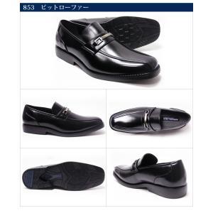 (土日祝も発送)(27.5cm・28cm・29cm) 幅広4E ビジネスシューズ 蒸れにくい 人気商品 アルコウカ 通気性 空気循環 (大きいサイズ・ARUKOKA・メンズ・消臭)|shoes-sunnys|06