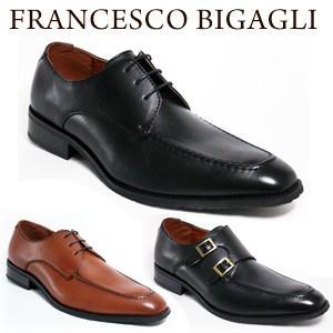 大きいサイズ(27.5cm 28cm 28.5cm 29cm 30cm) 在庫処分 3E相当 ビジネスシューズ Uチップ ダブルモンクストラップ (ブラック・ダークブラウン・メンズ)|shoes-sunnys