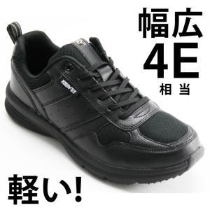 (土日祝も発送)アシックス商事 ラクウォーク ウォーキングシューズ メンズ RM9165 幅広4E 軽量 ブラック メンズ ASICS Trading|shoes-sunnys