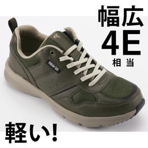 アシックス商事 ラクウォーク ウォーキングシューズ メンズ RM9165 幅広4E 軽量 ブラウンカーキ メンズ ASICS Trading|shoes-sunnys
