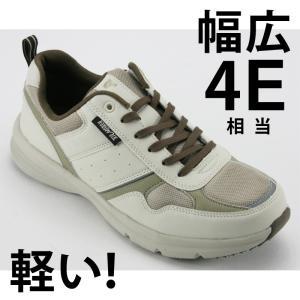 アシックス商事 ラクウォーク ウォーキングシューズ メンズ RM9165 幅広4E 軽量 アイボリー メンズ ASICS Trading|shoes-sunnys