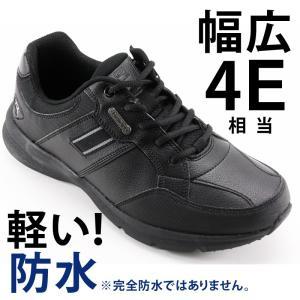 アシックス商事 ラクウォーク ウォーキングシューズ メンズ RM9169 幅広4E 防水 ブラック 定番 メンズ ASICS Trading|shoes-sunnys
