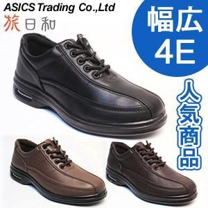 (土日祝も発送)旅日和 アシックス商事 ウォーキングシューズ メンズ TB7816 幅広4E ブラック ブラウン 定番 安い メンズ ASICS Trading|shoes-sunnys