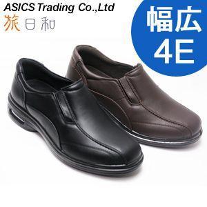 (土日祝も発送)旅日和 アシックス商事 ウォーキングシューズ メンズ TB7817 幅広4E スリッポン メンズ ASICS Trading(24.5cm/25cm/25.5cm/26cm/26.5cm/27cm)|shoes-sunnys
