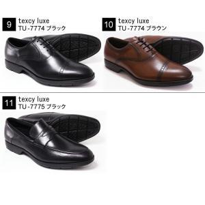 テクシーリュクス アシックス商事 ビジネスシューズ texcy luxe TU7768 TU7769 TU7770TU7771 TU7772 TU7773 TU7774 TU7775 3E メンズ 革靴|shoes-sunnys|04