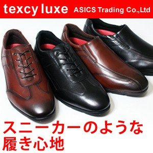 テクシーリュクス アシックス商事  ビジネスシューズ カジュアルシューズ 兼用 TEXCY LUXE TU7776 TU7777 本革 幅広3E相当 メンズ 革靴
