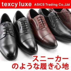 (29cm 30cm)テクシーリュクス アシックス商事 ビジネスシューズ texcy luxe TU7782K TU7783K TU7784K 本革 2E相当(EE)メンズ 革靴 ラウンドトゥ|shoes-sunnys
