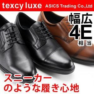 ■スニーカーのような履き心地の本革メンズビジネスシューズ。 ■ゆったり幅広4E相当のウィズ  甲皮の...