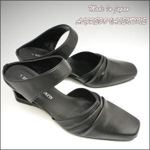 日本製 ウェッジソール ミュールサンダル  シャーリングサンダル サボサンダル さっと履けて脱げにくい ALFREDO VALENTINE No,1802|shoes-vista