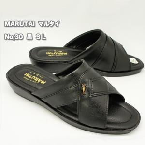 ビック サイズ 28cm 3Lサイズ  紳士サンダル マルタイ No,30  大きいサイズ メンズサンダル LLL|shoes-vista