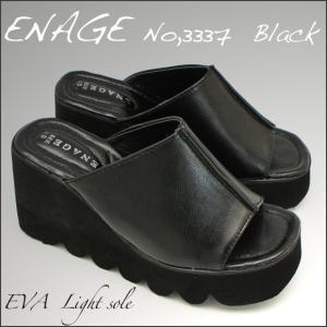ENAGE No,3337  ブラック 波なみ 厚底 軽量 EVA ソール ウェーブ サンダル   EVA ソール  サンダル お仕事サンダル、オフィスサンダル|shoes-vista
