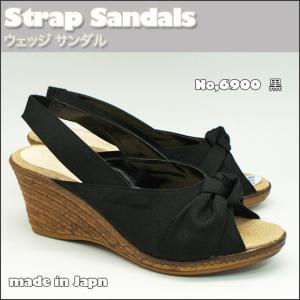 バックストラップ サンダル  シンプルでもスタイル 良くおすすめ ☆ 軽量ウェッジソール サンダル 日本製 サンダル No,6900 黒 S~LL サイズ|shoes-vista
