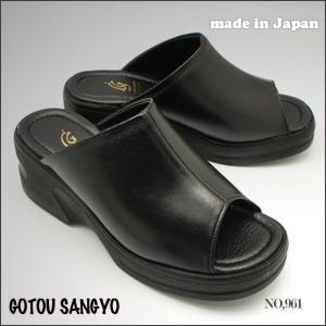 日本製 厚底ソール  サンダル  軽量でもしっかりソールで履き心地もおすすめ  GOTOU SANGYO お仕事サンダル、オフィスサンダル  No, 961  ブラック|shoes-vista