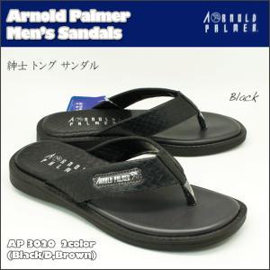 紳士 トング メンズサンダル 鼻緒つき 又付きサンダル アーノルド パーマー  Arnold Palmer AP 3020|shoes-vista