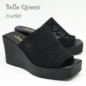 ハイソール 厚底ソール ウェッジ サンダル Belle Queen 050 黒 厚底サンダル 美脚 ソール メッシュサンダル|shoes-vista