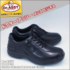 【Dr. ASSY】ドクター アッシー 旅する達人シリーズ  DR-8014 Black/D.Bro...