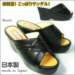 ミセスデザインの軽量サンダル 安心の日本製 サンダル  シンプルでも履きやすい 前あき タイプ つっかけ サンダル エイコー eiko 615 ブラック|shoes-vista