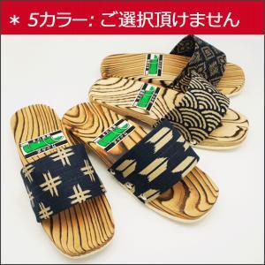 日本製 紳士  竹ぶみ式 健康下駄 サンダル 【玄関 ぞうり げた】 フリー サイズ 目安 (25cm~27cm)  庭ばき 、旅館履き、和ぞうり|shoes-vista