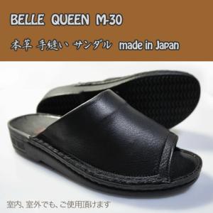 BELLE QUEEN M-30 黒  メンズサンダル 室外、室内でもご使用 OK  本革 スリッパ  紳士、男性用サンダル メンズ 革 サンダル|shoes-vista