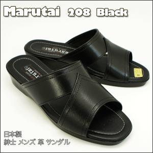 紳士 前あき メンズサンダル 本革 レザー 革 サンダル 紳士、男性用サンダル Marutai マルタイ No,208  黒|shoes-vista