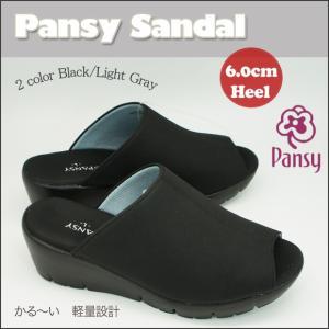 抗菌 防臭  軽量ボリューム ソールで疲れを 軽減   室内 キッチン履きにも 好評  オープントゥ 厚底 ミュールサンダル Pansy パンジー No,5800|shoes-vista