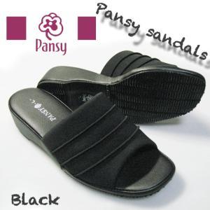 Pansy パンジー  6805 ウェッジ サンダル  かかと約4.5cm おしゃれサンダル ストレッチ サンダル  柔らか素材で疲れを軽減! 事務所サンダルにも人気|shoes-vista