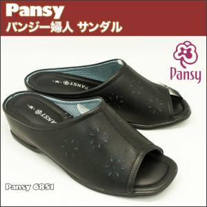 Pansy パンジーサンダル No,6851 Black/Red  中ヒールの使いやすい ウェッジソール! ウェッジソール サンダル  オフィスサンダル、事務所履きに!|shoes-vista