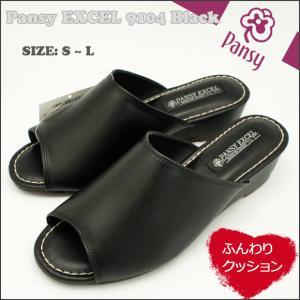 No,9104 ブラック パンジーサンダル   Pansy EXCEL クッション性 抜群のインソール ウェッジソール サンダル  オフィスサンダル、事務所履きに|shoes-vista